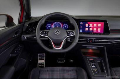 VW ゴルフR と GTI、最新デジタルコックピット採用…スポーツ性を強調