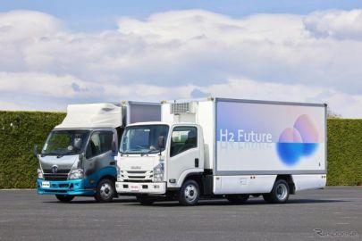 福島県とトヨタ、「福島発」の水素を活用した新たな未来のまちづくりに向けた検討開始