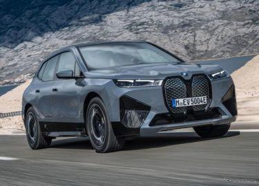 BMW iX に高性能な「xDrive50」、ツインモーターは523hpのパワー