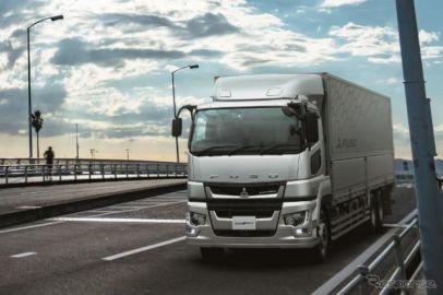 三菱ふそう『スーパーグレート』新型発売、車線内停止のドライバー異常時対応システム搭載