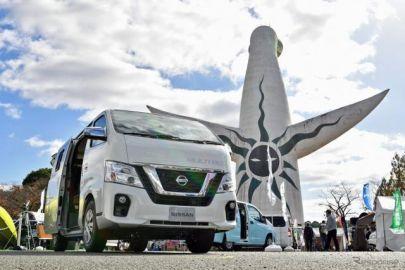 万博記念公園にキャンピングカー70台が集結…モーターキャンプEXPO 7月3-4日開催