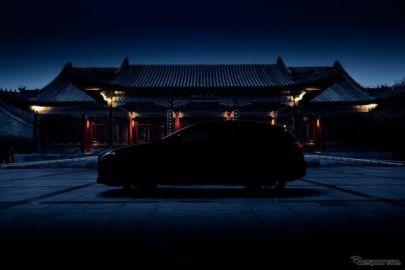 レクサス NX 新型のティザーイメージ 実車は6月12日発表予定