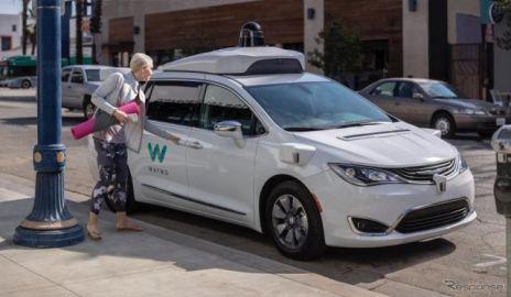 ウェイモがグーグルマップと連携、スマホアプリで自動運転車の呼び出しが可能に