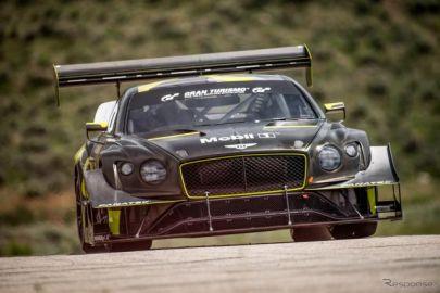 ベントレー コンチネンタル GT3、再生可能燃料で750馬力…パイクスピーク2021参戦へ