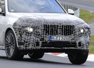 BMW X7 が二段式ヘッドライトに!? 改良モデルでPHEVも