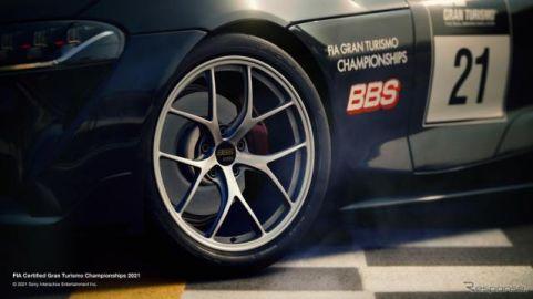 ホイールのBBS、バーチャルレースもサポート…FIA GTチャンピオンシップ公式パートナーに決定