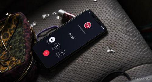 GMの「OnStar」アプリ、GMの顧客以外でも利用可能に…AppleとGoogleのOS搭載スマホに対応