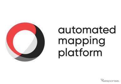 ウーブン・アルファ/いすゞ/日野、高精度地図自動生成プラットフォームの活用に向けた検討を開始