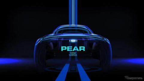 フィスカーの次世代EV、ティザー…3万ドルを切る価格が目標