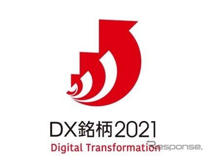 DX銘柄28社を選定…ヤマハ発動機やブリヂストンなど 経済産業省と東証