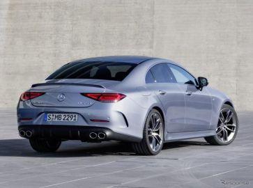 メルセデスベンツ CLS 改良新型に「AMG 53」、ターボと電動スーパーチャージャーでW過給 8月欧州発売
