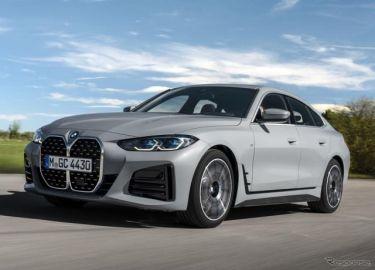 BMW 4シリーズグランクーペ 新型、3シリーズ と異なる縦長グリル…欧州発表