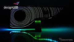 フォルシア、designLED社買収でディスプレイ技術強化---次世代コクピットの開発加速
