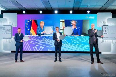 ボッシュ、独ドレスデン半導体工場をオープン…メルケル首相やNVIDIAのフアンCEOも祝辞