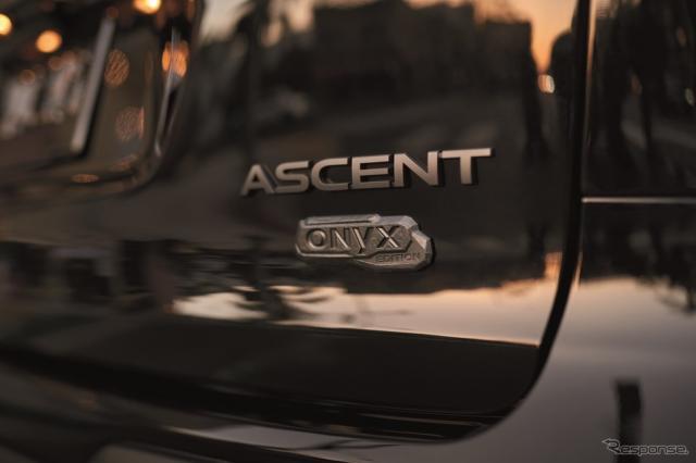 スバル・アセント の2022年モデルのティザーイメージ《photo by SUBARU》