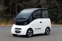 超小型EVのロゴとエンブレムをデザイン 出光タジマEVが一般公募