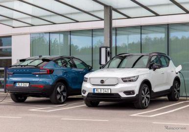 ボルボカーズのスマホアプリ、電動車ユーザー向け機能を拡充…充電を支援