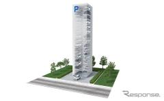 新明和、タイ公的機関からエレベータ方式駐車設備を受注
