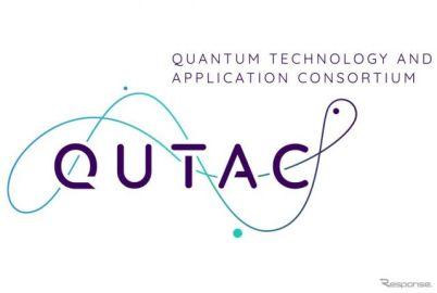BMWやVW、量子コンピューターを産業利用へ…コンソーシアム設立