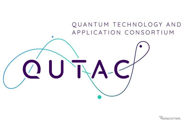 BMWグループやVWグループなどドイツ10社が量子コンピューターの産業利用を目的として設立したコンソーシアム「QUTAC」のロゴ《photo by QUTAC