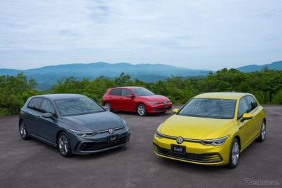 【VW ゴルフ 新型】電動、デジタル化を推進した8代目…価格は291万6000円から
