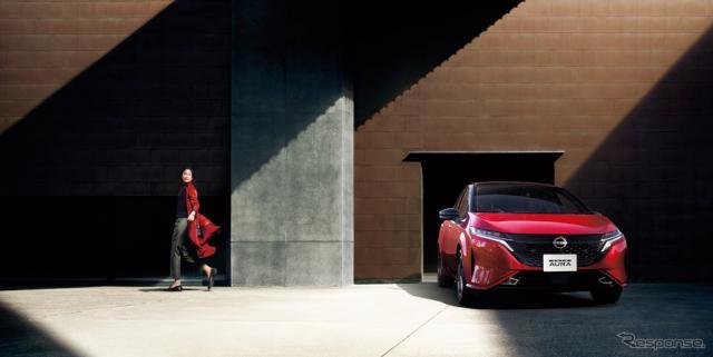 日産ノートオーラ《写真提供 日産自動車》