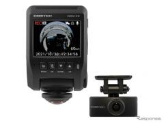 全方位360°+リアカメラで後方も鮮明に記録、高性能ドラレコ「HDR361GW」近日発売 コムテック