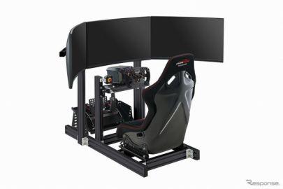 レーシングシミュレーター用コックピット「DRAPOJI ver.2」発売…組み立て時間短縮