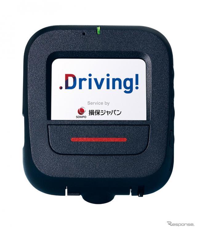 ドライブレコーダー本体《写真提供 損害保険ジャパン》