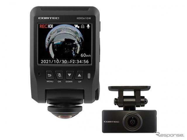 コムテック HDR361GW《写真提供 コムテック》