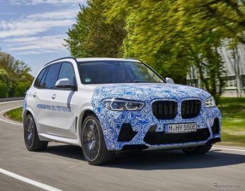 BMW『X5』ベースの燃料電池車、トヨタとシステムを共同開発 2022年後半に発売へ