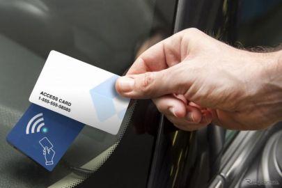ウーブン・キャピタル、米国の車両フリートソフトウェアプラットフォーム開発企業に出資