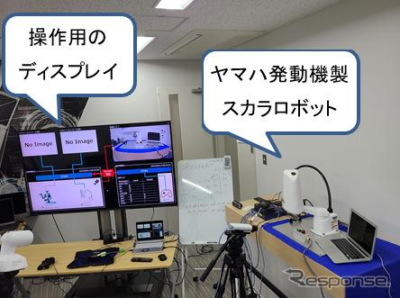 実証実験の様子《画像提供 ヤマハ発動機》