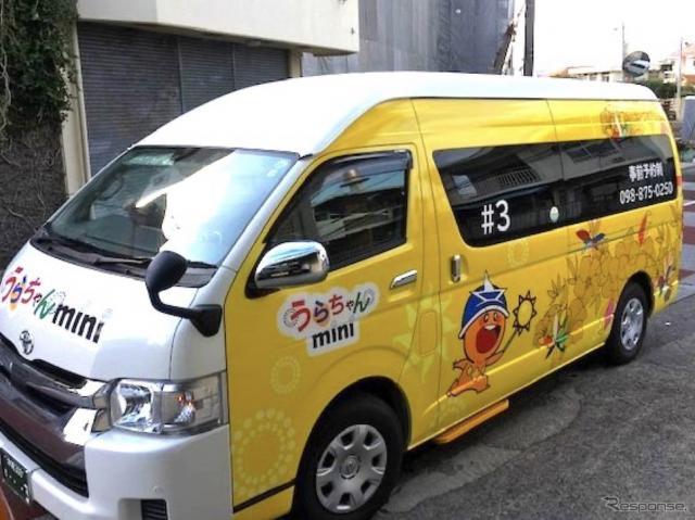 デマンド型コミュニティバス「うらちゃんmini」《画像提供 電脳交通》