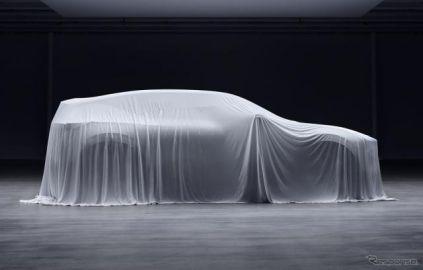 ポールスター、市販車第3弾は電動SUVに…『ポールスター3』開発中