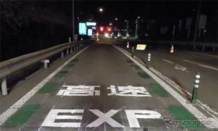 第三京浜・都筑IC、入口ランプを夜間閉鎖…逆走対策工事 7月5-6日