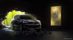 ボルボ×チームラボ、展覧会「かみさまがすまう森」でコラボ
