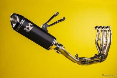 アクラポビッチ30周年、世界限定30本のZX-10R/RR用チタンマフラー発売 価格は45万8700円