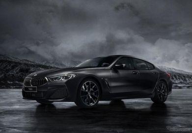 BMW 8シリーズクーペ、漆黒の限定モデル発売…オンラインストアで受注開始