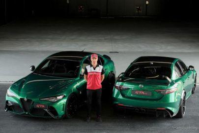 アルファロメオ ジュリア に頂点、540馬力の「GTA」…キミ・ライコネンが最終テスト
