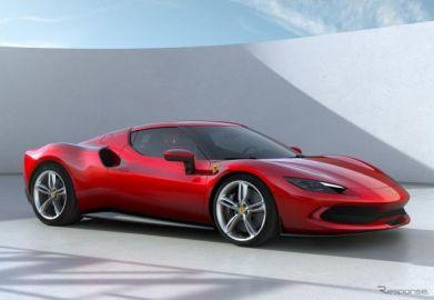 フェラーリ、『296 GTB』発表…V6ターボ+モーターのPHVで830馬力