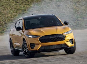 フォード マスタング EVに高性能ツインモーター「GT」、航続は435kmと認定