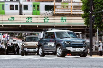 東京を『ディフェンダー』が駆け抜ける…地図上に描かれたのは?[動画]