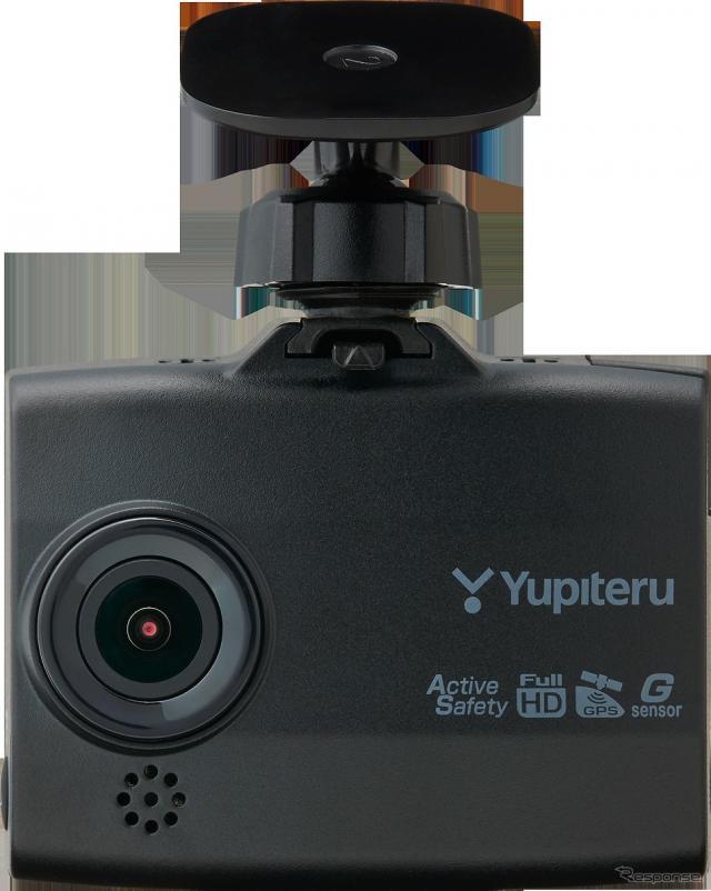 ユピテル Y-410di/SN-TW100di《写真提供 ユピテル》