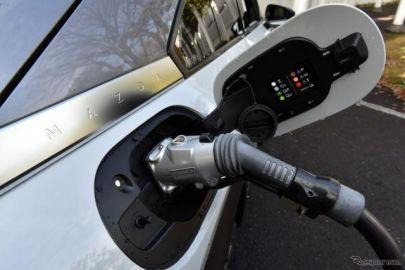 EV・PHV・FCVと給電器セット購入に補助金 7月1日から追加申請受け付け
