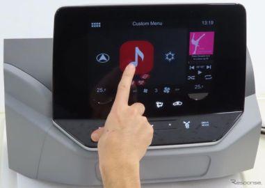 指を近づけるとアイコンが拡大…「静電ディスプレイパネル」を開発 東海理化とアルプスアルパイン