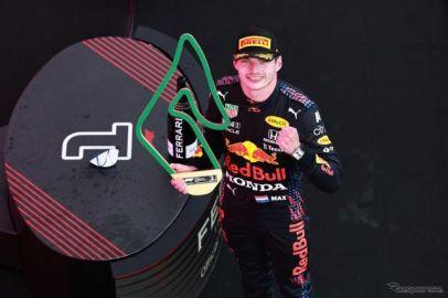 【F1 シュタイアーマルクGP】フェルスタッペンがポールtoウィンで自身初の2連勝…ホンダは30年ぶりの4連勝