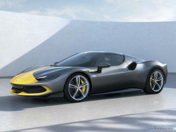 電動フェラーリ『296GTB』にサーキット仕様…「アセット・フィオラノ」を欧州設定