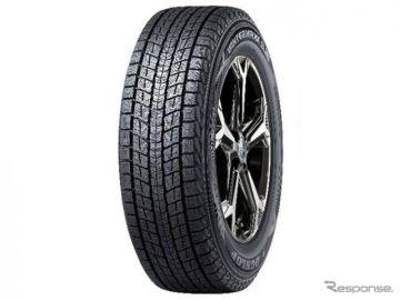 ダンロップ、SUV用スタッドレス「WINTER MAXX SJ8+」発売へ---氷上性能向上
