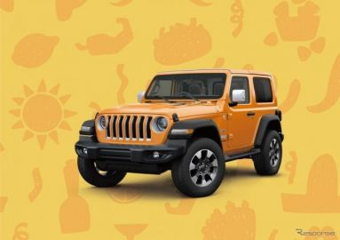 ジープ ラングラー/ラングラーアンリミテッド、オレンジの陽気な限定車発売へ